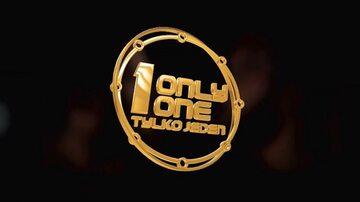 """""""Only one. Tylko jeden"""""""