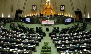 Parlament w Iranie