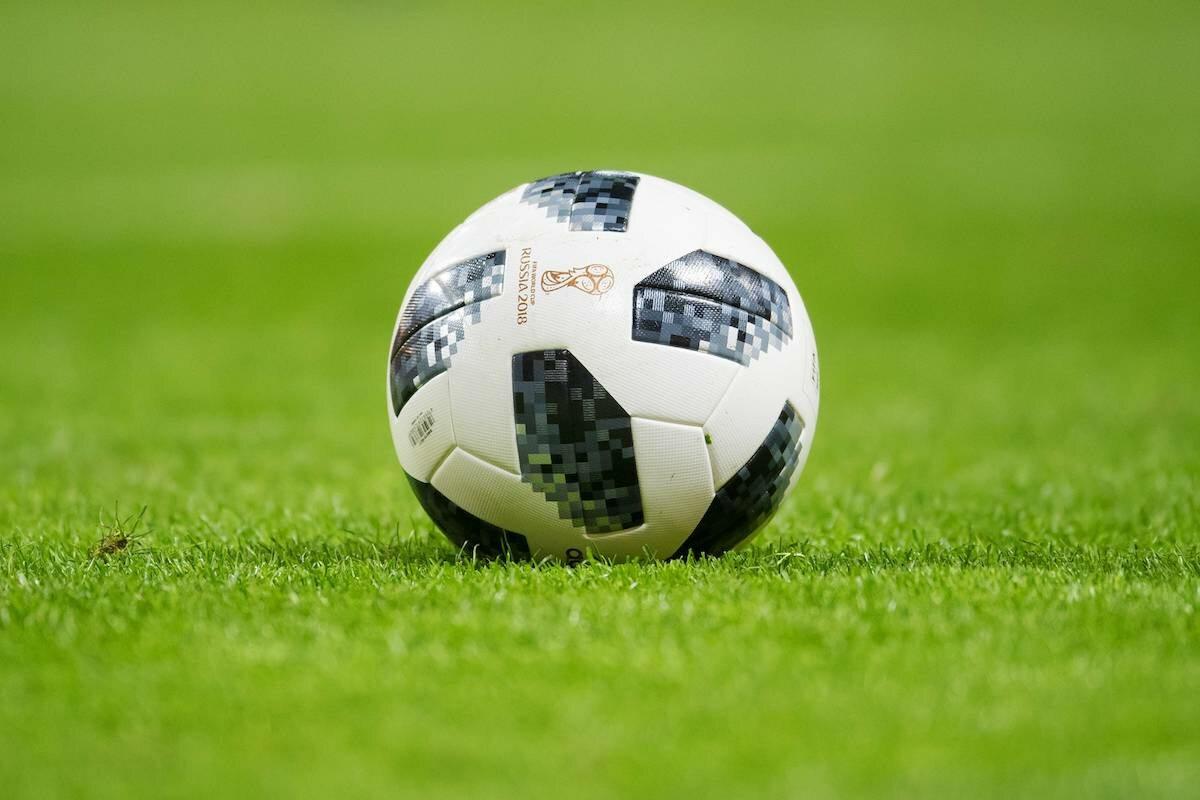 Piłka MŚ 2018