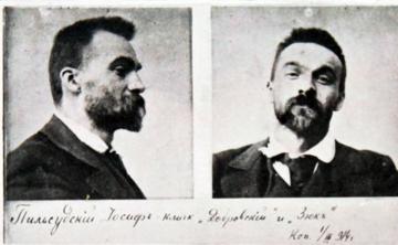 Piłsudski po aresztowaniu przez Ochranę w 1900 roku