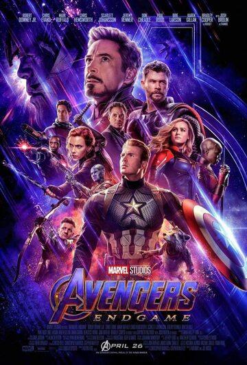 """Plakat do filmu """"Avengers: Endgame"""""""
