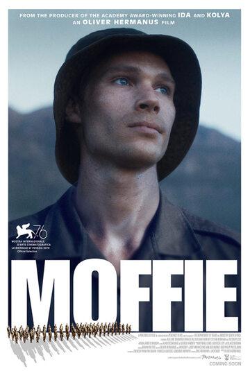 "Plakat filmu ""Moffie"" (2019)"