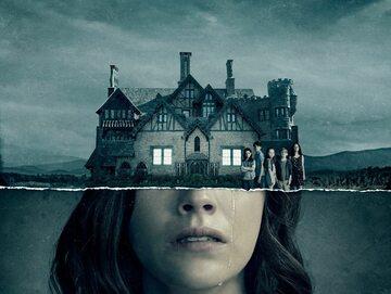 """Plakat reklamujący """"Nawiedzony Dom na Wzgórzu"""""""