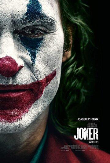 """Plakat z filmu """"Joker"""""""