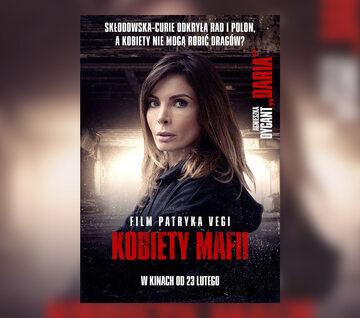 """Plakaty do filmu """"Kobiety mafii"""""""