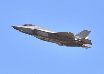 Południowokoreański myśliwiec wielozadaniowy F-35A
