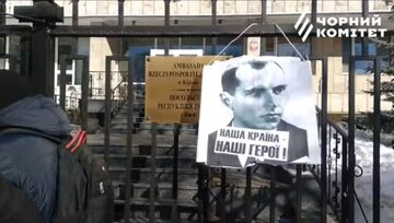 Portret Bandery na parkanie ambasady RP