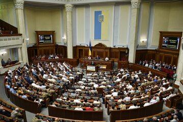 Posiedzenie Rady Najwyższej Ukrainy, zdjęcie ilustracyjne