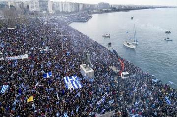 Protesty w sprawie zmiany nazwy Macedonii
