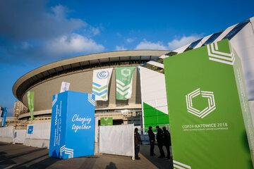 Przygotowania do COP24, Katowice