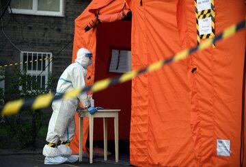 Punkt pobrań materiału biologicznego do przeprowadzenia testu na obecność wirusa SARS-CoV-2