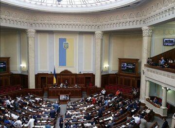 Rada Najwyższa, sala posiedzeń