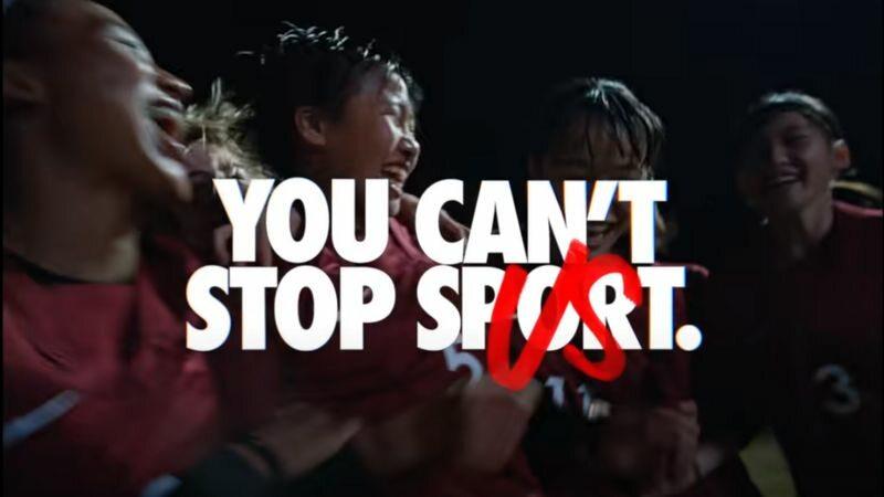 Reklama Nike w Japonii