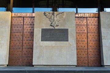 Sąd Okręgowy w Warszawie, zdjęcie ilustracyjne