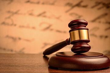 Sądownictwo. Zdjęcie ilustracyjne