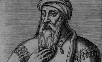 Saladyn (grafika z XVI w.)
