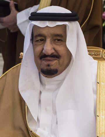Salman ibn Abd al-Aziz Al Su'ud