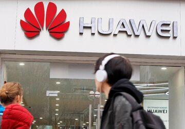 Salon Huawei