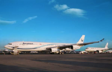 Samolot linii Aseman