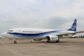 Samolot linii NewGen Airways, zdjęcie ilustracyjne