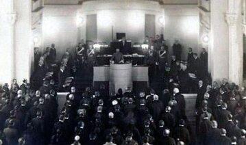 Sejm II RP, który uchwalił konstytucję marcową