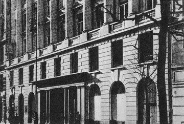 """Siedziba """"Adrii"""" – gmach Towarzystwa Riunione Adriatica di Sicurtà przy ul. Moniuszki 10"""