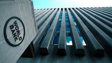 Siedziba główna Banku Światowego