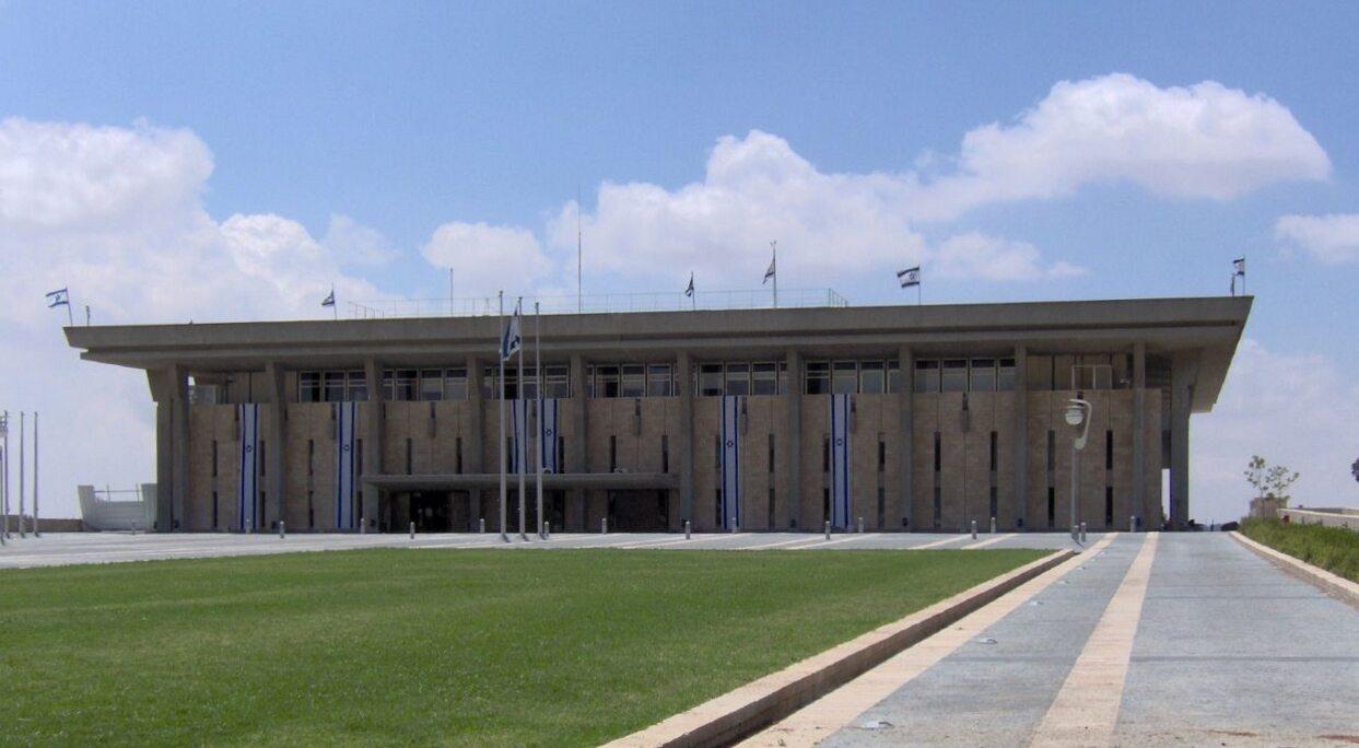 Siedziba Knesetu