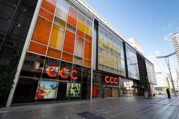 Sklep CCC w Warszawie