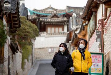 Spacerowicze w Korei Południowej
