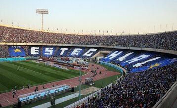 Stadion klubu Esteghlal F.C.
