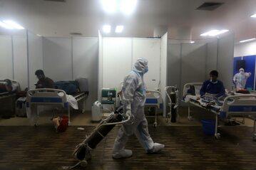 Szpital w New Delhi