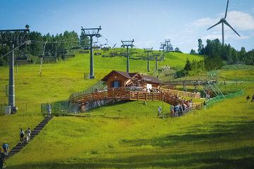 Sztuczna Góra Kamieńsk