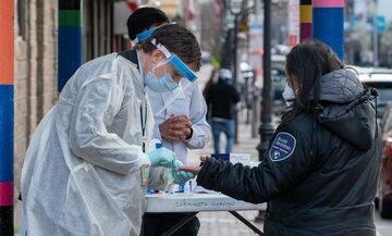 Szybki test na ulicy miasta Chelsea w stanie Massachusetts
