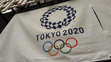Tokio 2020 logo