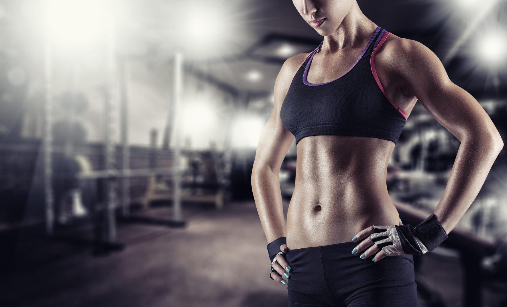Trenerka fitness (zdj. ilustracyjne)