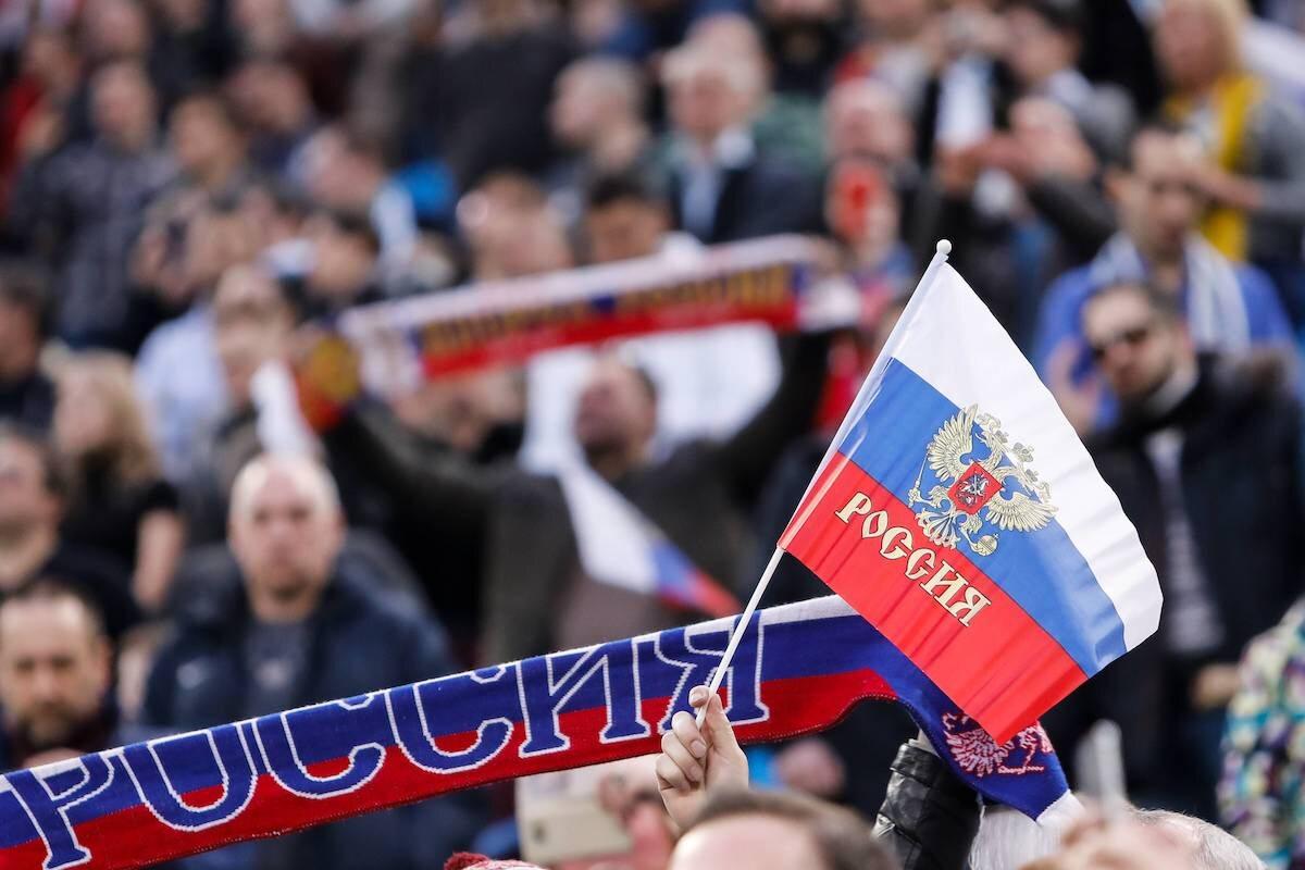 Trybuny w czasie meczu Rosja - Francja