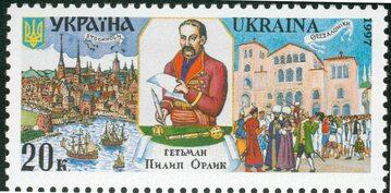 Ukraiński znaczek pocztowy przedstawiający hetmana Filipa Orlika