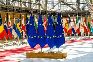Unia Europejska, flagi, zdjęcie ilustracyjne