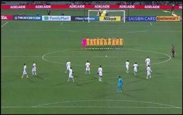 Ustawienie piłkarzy podczas minuty ciszy