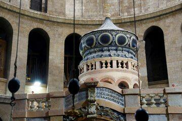 Wnętrze  Bazyliki Grobu Świętego