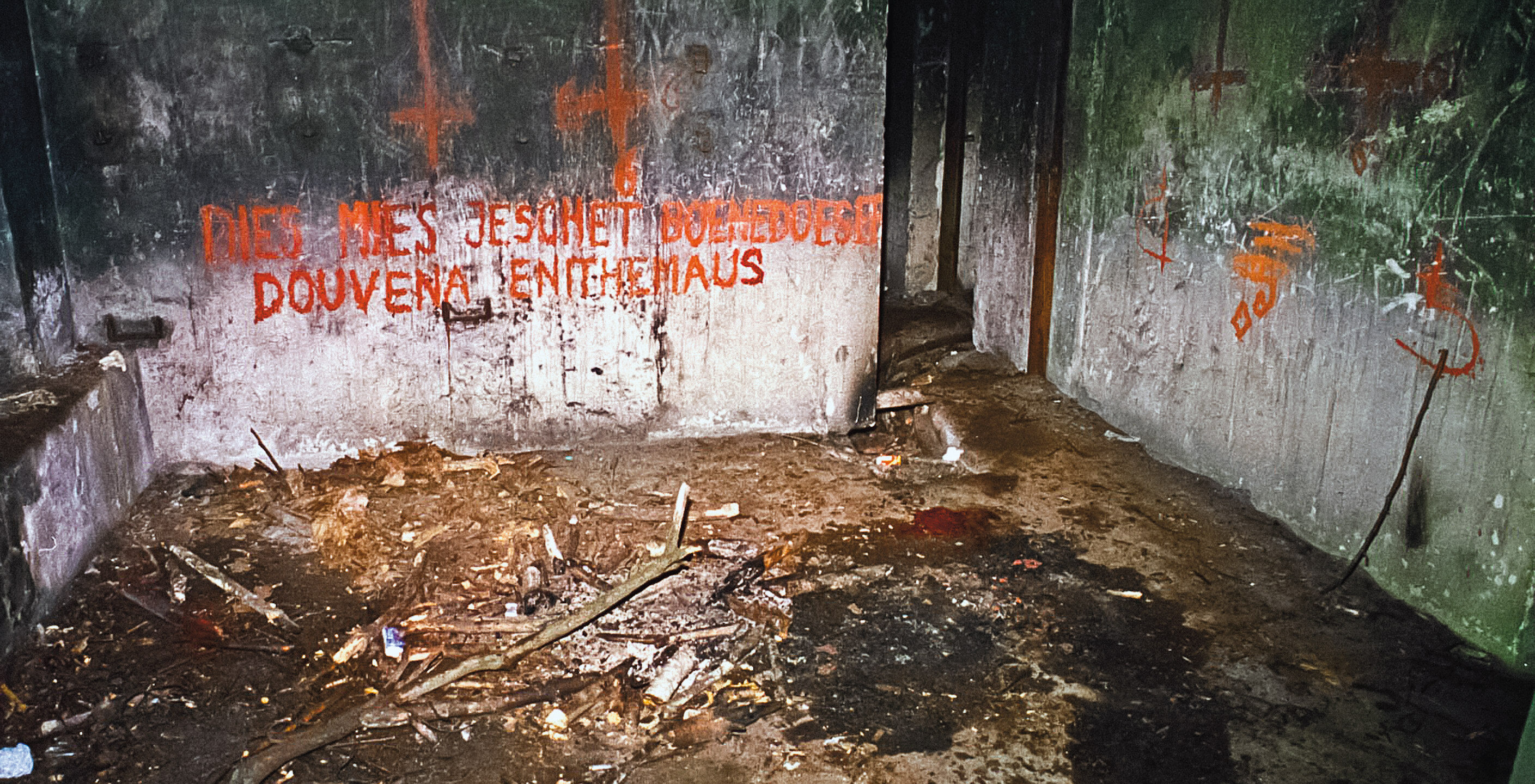 Wnętrze bunkra w Rudzie Śląskiej