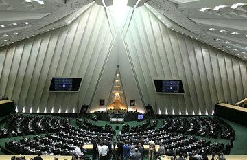 Wnętrze irańskiego parlamentu