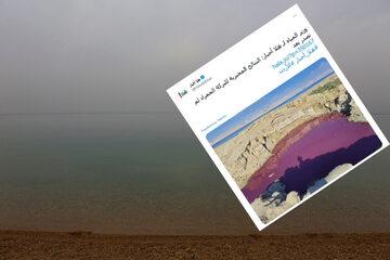 Woda koło Morza Martwego zmieniła kolor