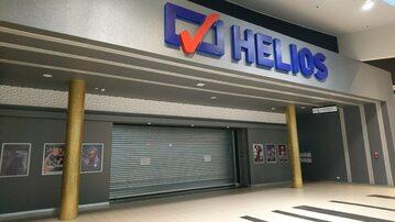 Zamknięte kino Helios w Galerii Sudeckiej w Jeleniej Gorze