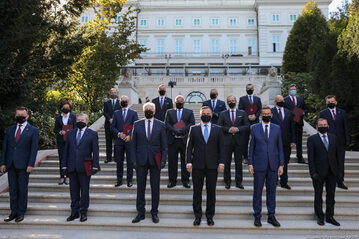 Zaprzysiężenie ministrów w rządzie Mateusza Morawieckiego