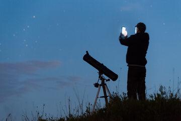 Zdjęcie nocnego nieba