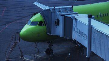 Zdjęcie z moskiewskiego lotniska Domodiewo