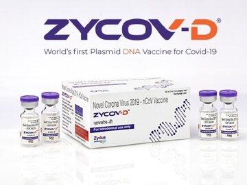 ZYCOV-D pierwszą na świecie szczepionką DNA przeciwko COVID-19, zdjęcie ilustracyjne